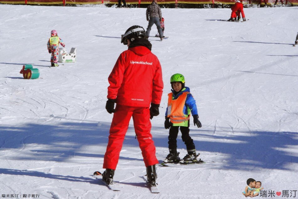 Lipno 滑雪