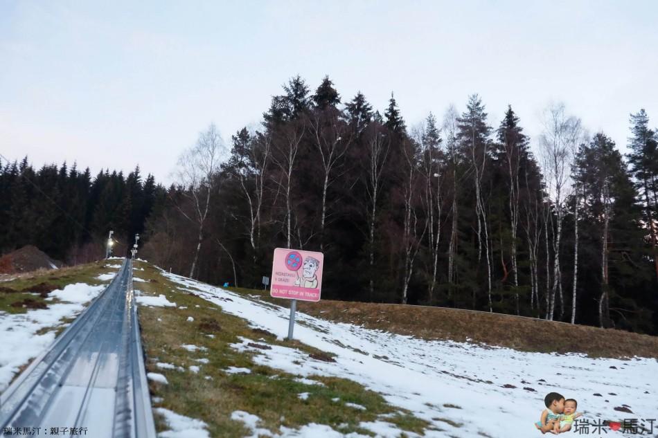 Bobsleigh track Lipno nad Vltavou