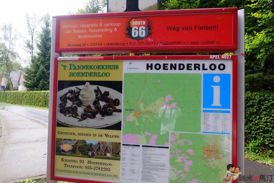 De Hoge Veluwe 荷蘭梵谷國家森林公園