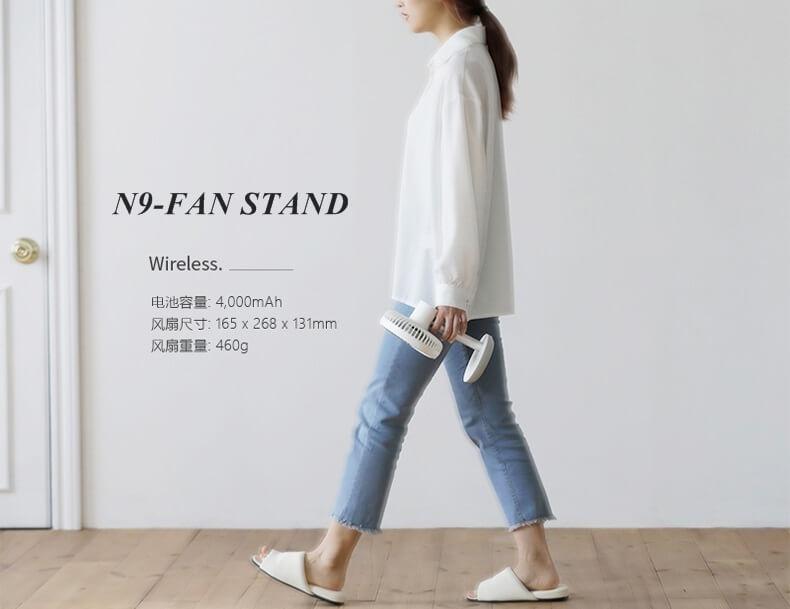 N9-FAN