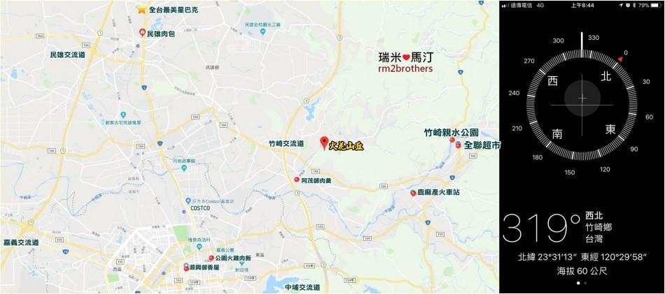 火花山丘地圖