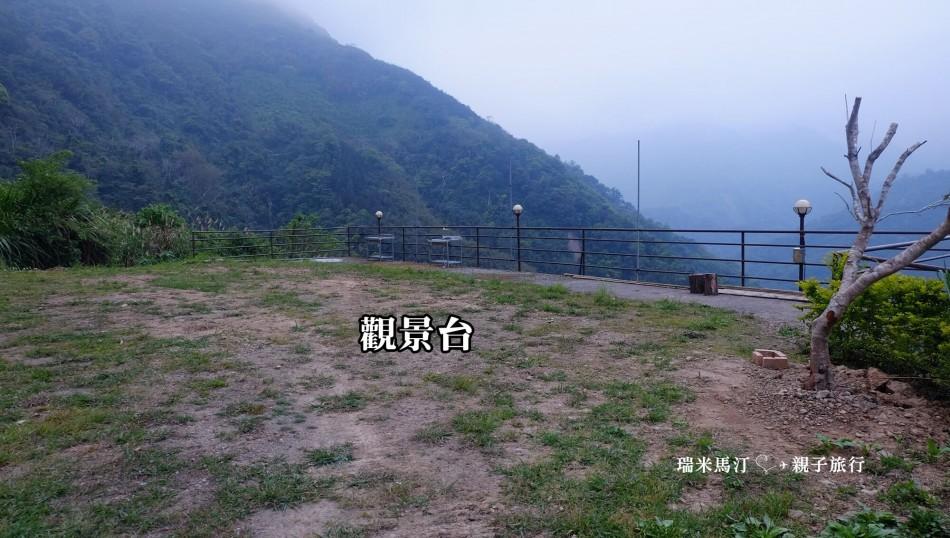 新竹五峰哈尼農園