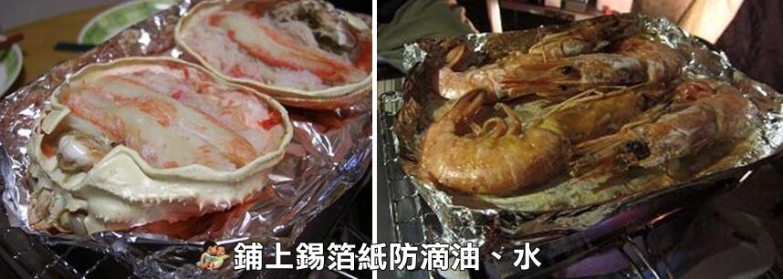 UNIFLAME 烤吐司架