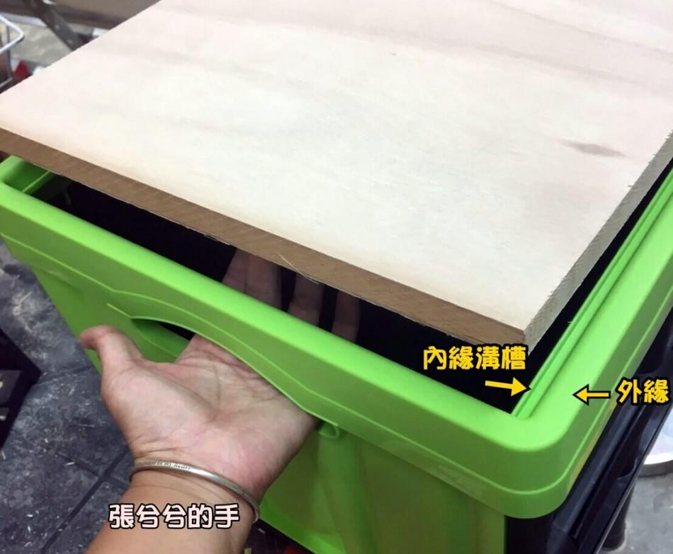好市多折疊箱桌板