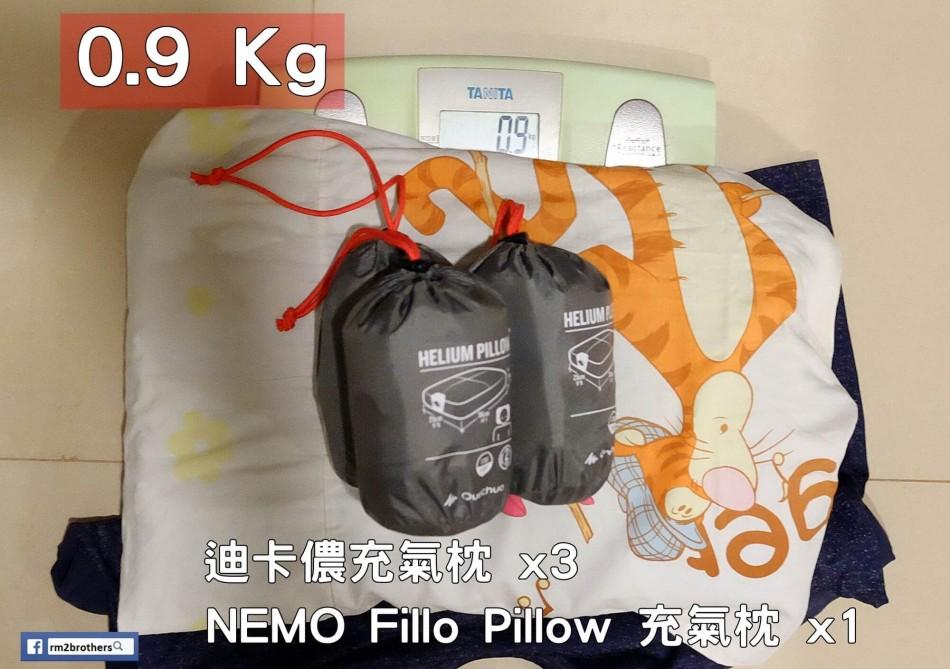 日本露營裝備