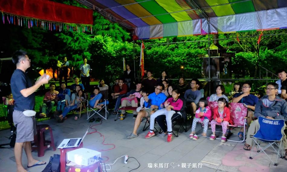 海外露營分享會