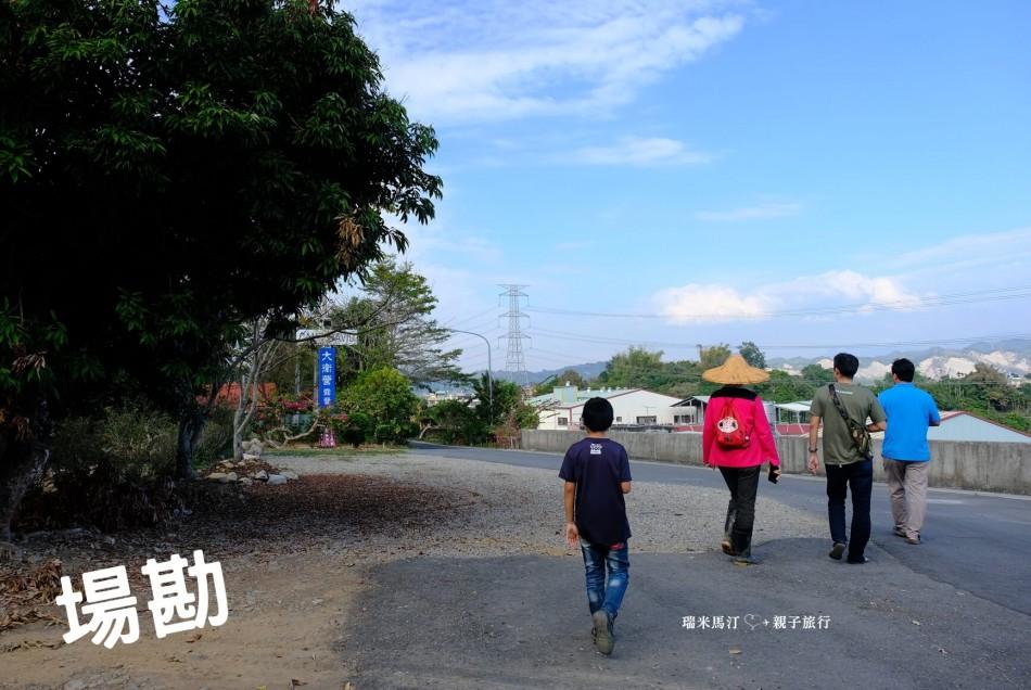 20190309 大衛營