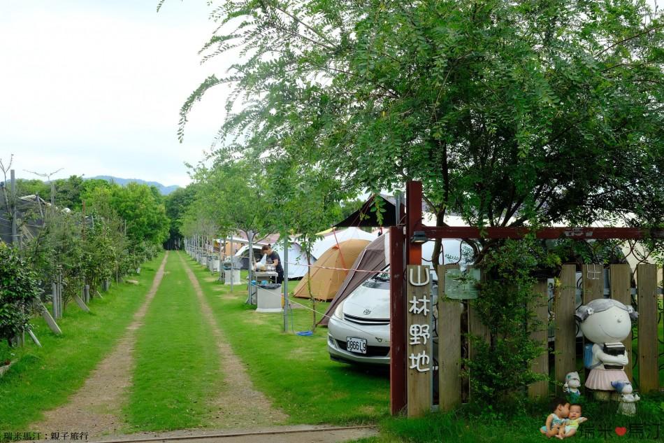 山林野地露營區
