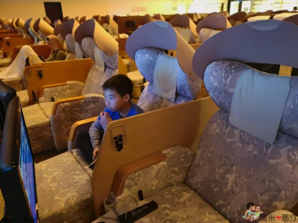 新千歲機場溫泉