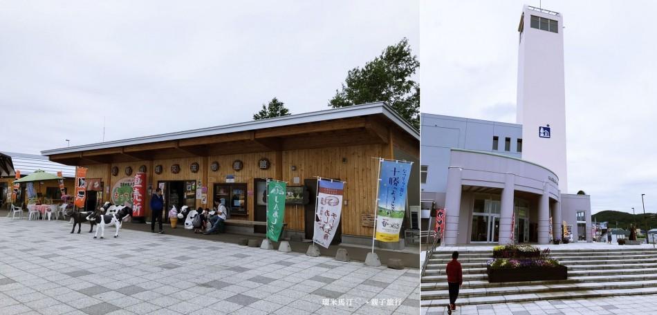 2019北海道露營-道の駅 あしょろ銀河ホール21-熊の子