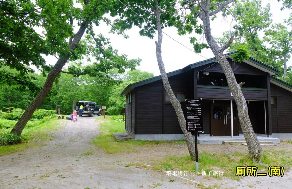 2019北海道露營-砂湯キャンプ場