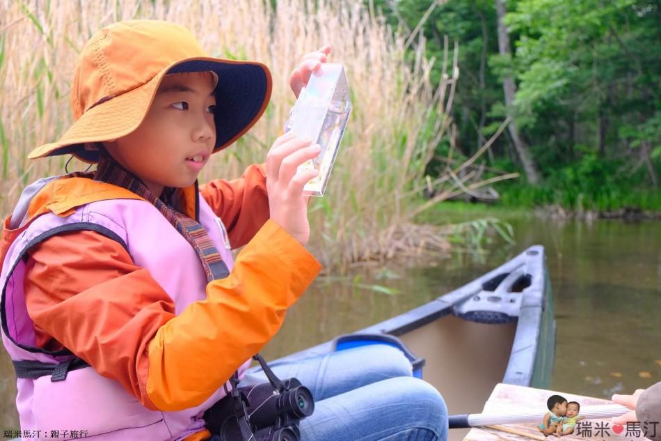 釧路川源流獨木舟