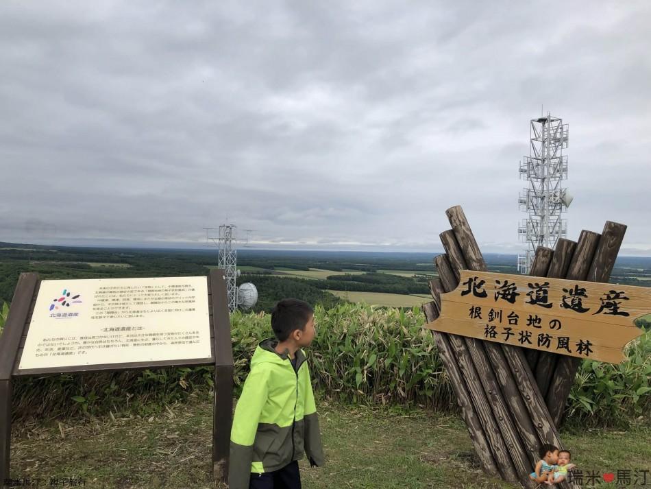 開陽台キャンプ場
