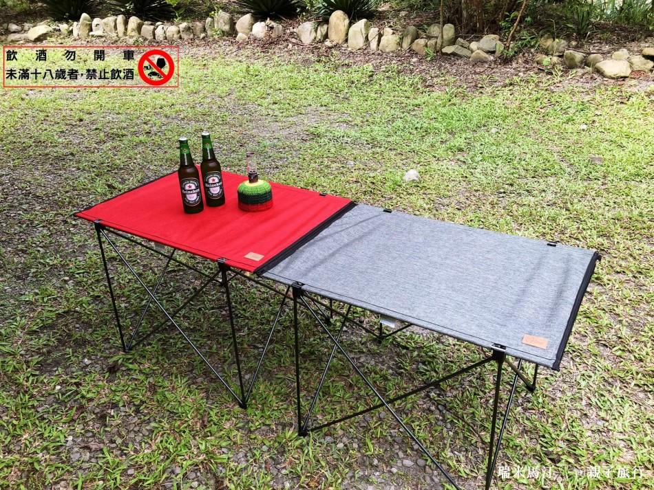 OutdoorBase 納米鋁合金輕量桌L露營桌