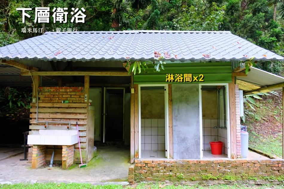 仙湖露營區