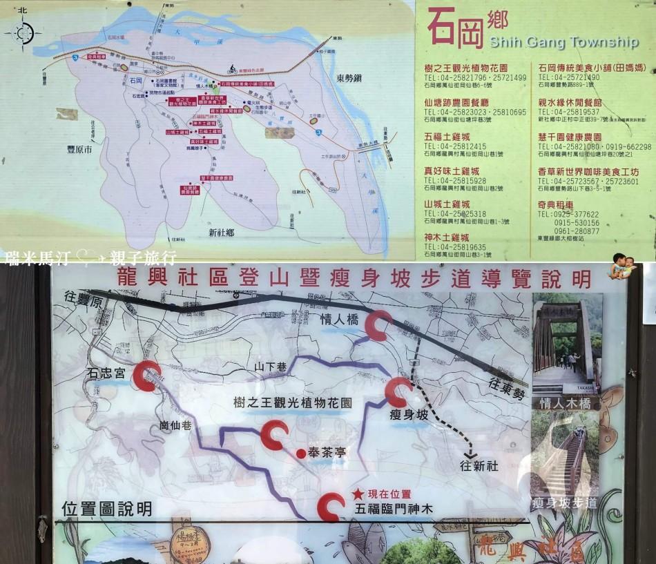 石岡景點地圖