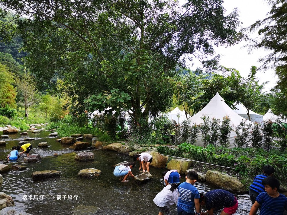 鳳梨屋水上莊園