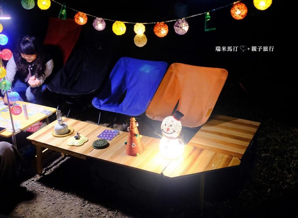 Camping Bar 超強百變收納箱
