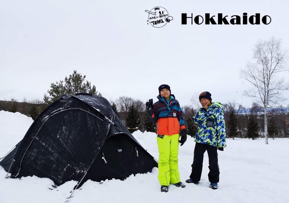 2020 日本露營滑雪