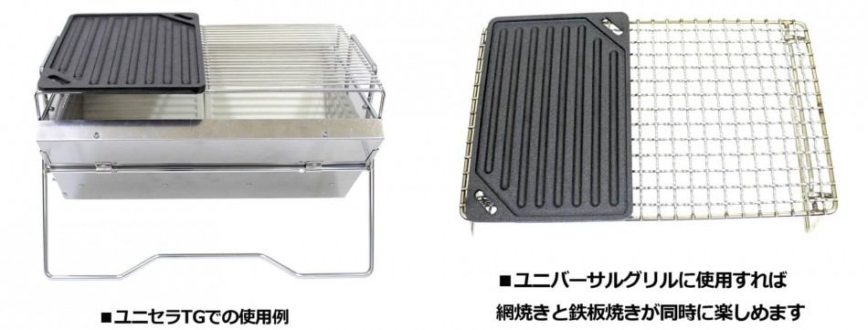 tent-Mark DESIGNS 男前鑄鐵烤盤