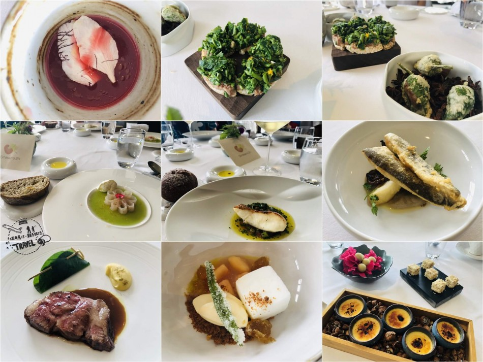 Sinasera 24 法式料理