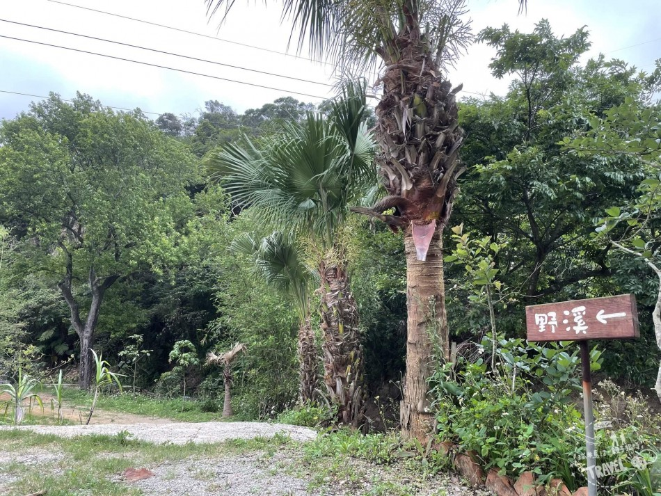 桃蘆坑休閒農場